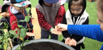 Gardening Experience Early Learning