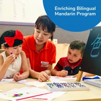 Childcare and Preschool Mandarin Classes